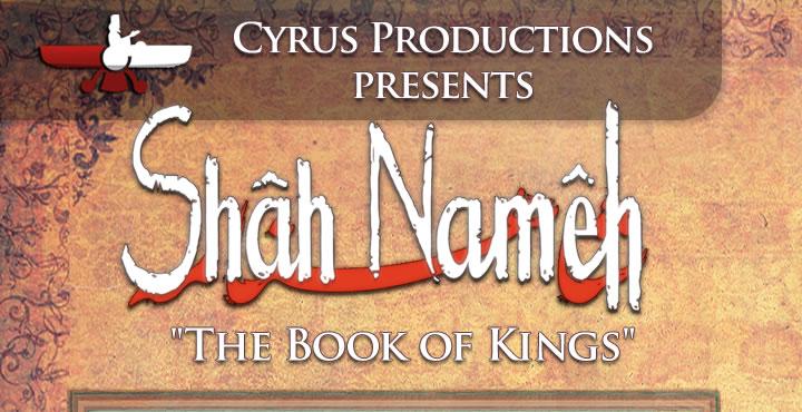 logo shah nameh